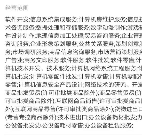 2018最新免费彩金|场均12+9,两优势让香港邓肯有望登陆CBA