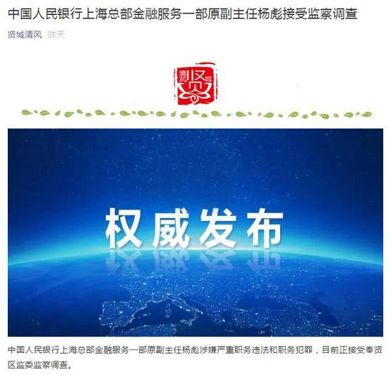 天猫在线国际娱乐平台_2月人民币贷款增8858亿:社融数据腰斩 信贷结构改善