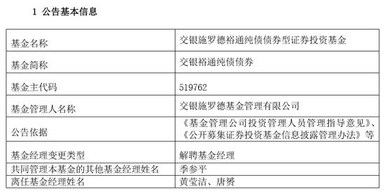 微信玩游戏得现金网页_林俊杰用过的吊水针头被出售?追星底线不可失守