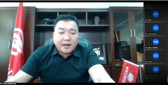 云南曲靖呈钢钢铁(集团)有限公司常务副总经理薛钟谦发言
