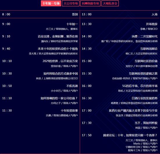 「d88尊龙平台注册」陈希参加2019年全国科普日活动