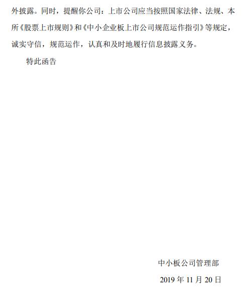官网地址·周志鹏赛前意外受伤,潇杀狂称全力以赴,笑到最后!