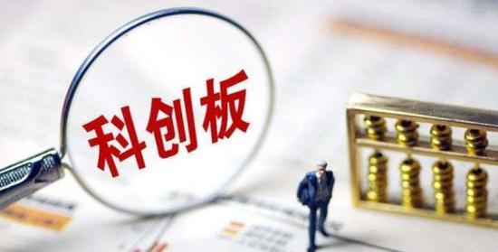 张奥平:市场需要更加理性看待科创板