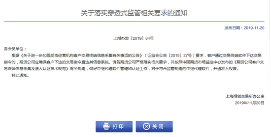 ag平台吐分_贾跃亭回应乐视网:股票处置所得优先偿还给民生信托