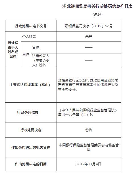 威尼斯盘口平台 全国人大原内司委副主任委员、云南省委原书记秦光荣被逮捕