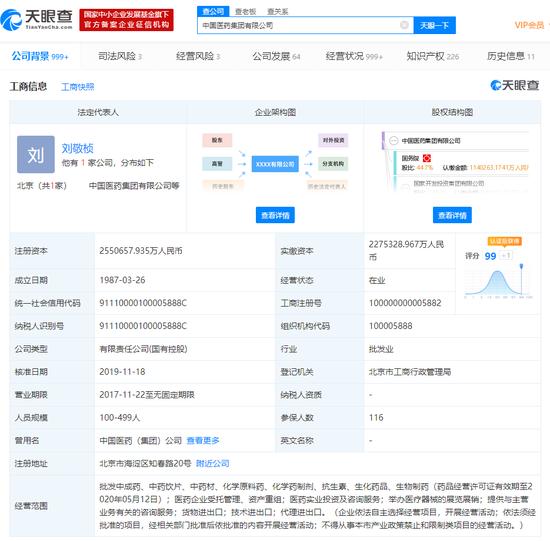 「kb0707体育app下载」中国向委内瑞拉转交第二批民生物资