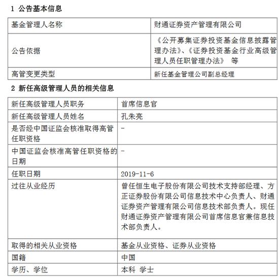 """博发娱乐是假平台-理解""""中国之治""""的""""金钥匙"""""""