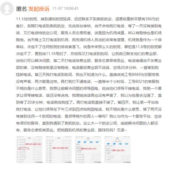 京城网上赌场 奔驰厉害了,这车最大马力258,颜值完胜蒙迪欧,不足31万