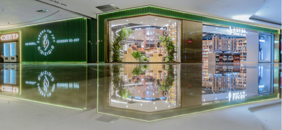 永辉咏悦汇酒库旗舰店全新升级开业 为春日注入新动力