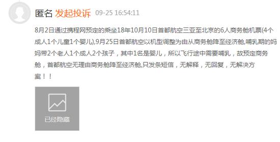 亚虎国际娱乐游戏,平保中期盈利581亿元按年增34% 现升4%