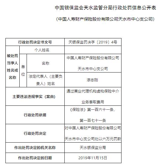 「金皇娱乐场首页」刘根福夏枯草短评:夏枯草产新,后期仍有小幅上涨空间