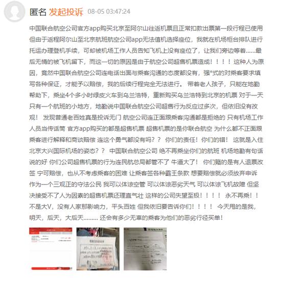 乐橙官网手机app下载 - 50-100亿偏股基金半年考:2产品获正收益 最惨亏超19%