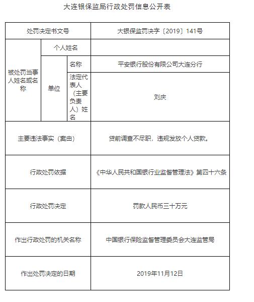 """老k游戏最新活动_张文宗:""""特朗普化""""深刻影响美国及世界"""