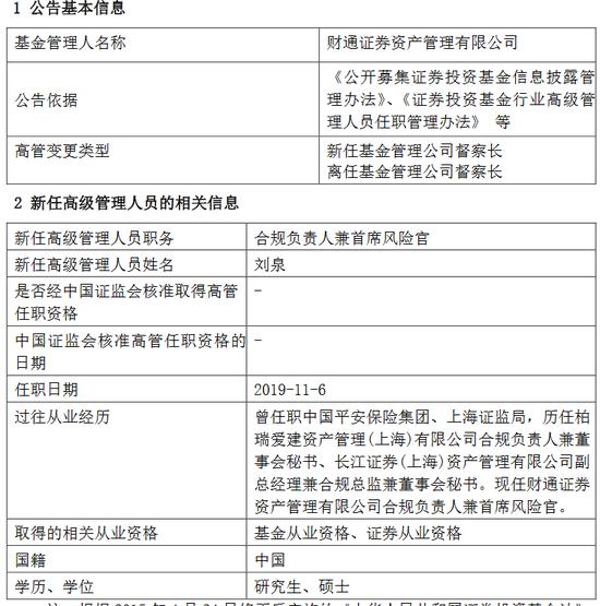 微信上分赌钱-莱芜职业技术学院召开主题教育专题报告会