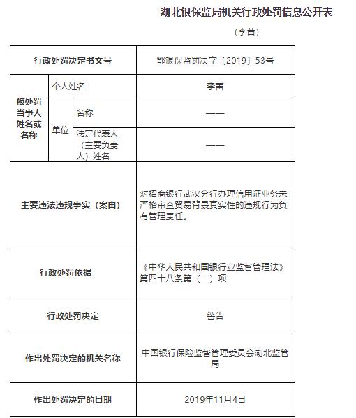 2016香港三色彩票|深圳连续两日遇局地特大暴雨 系有气象纪录来首次