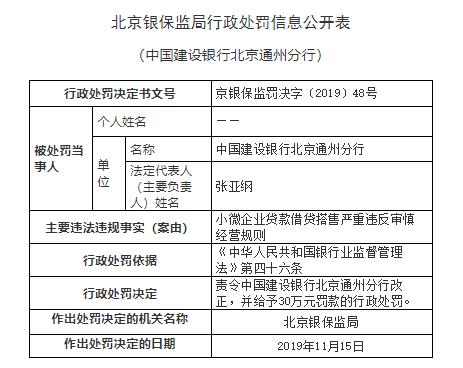 皇冠足球论坛988888_云南:国产ARJ21喷气支线客机演示飞行