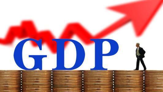 冯煦明:GDP增长目标仍将是宏观调控和国家治理重要参考