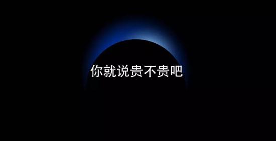 星球商评:谁说中国没有贵族