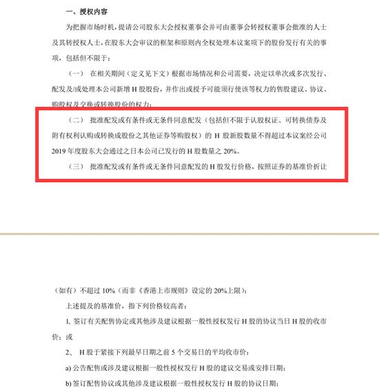 《【超越平台怎么注册】万科:提请股东大会授权董事会 回购不超10%及配发不超H股20%》