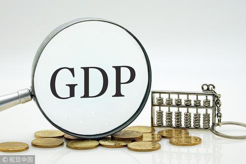 建国前gdp_武汉杭州等GDP前十省会谁进步更大?这座城市县城出身,非它莫属