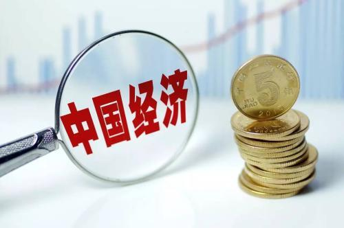 李迅雷解读五中全会:资本市场迎深度转型战略机遇期