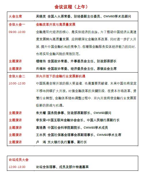 澳门金沙彩票官网香港 楼市库存规模持续下降 专家建议调整去库存政策