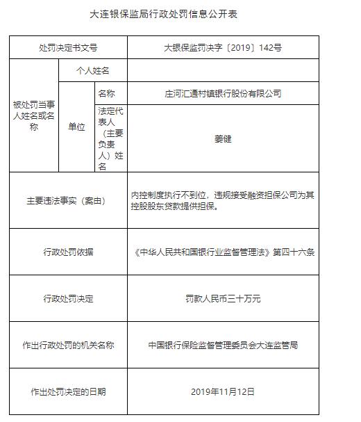 彩票站黑彩佣金 宏辉果蔬股份有限公司 关于向香港宏辉增资暨投资马来西亚热带水果种植 基地建设项目的进展公告