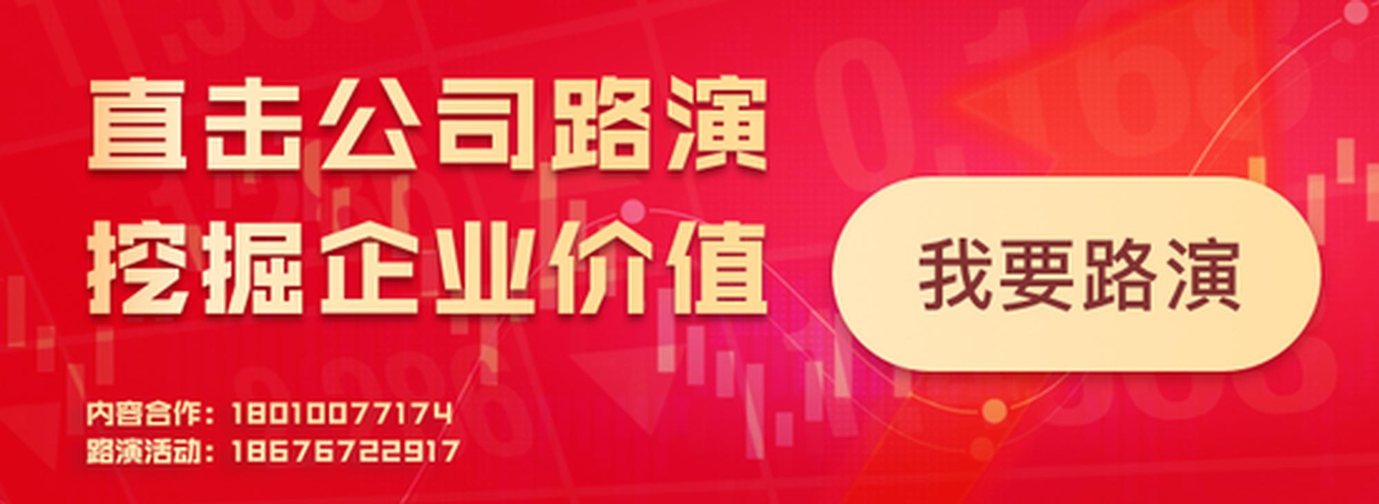 腾讯音乐2019年第二季度业绩电话会8月13日召开_网络赚钱途径