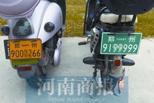 河南郑州为电动车上牌 上牌后手机APP能为爱车定位