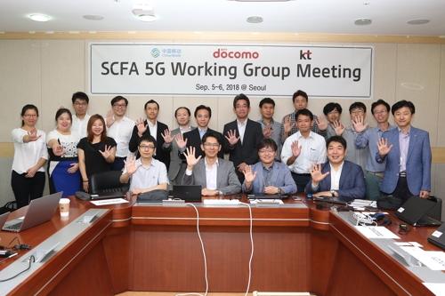 中日韩移动运营商开会商定加强5G技术合作