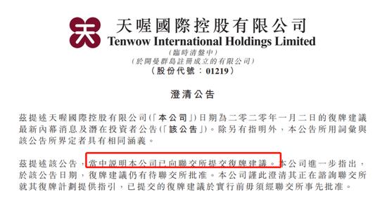 http://www.weixinrensheng.com/baguajing/1451538.html