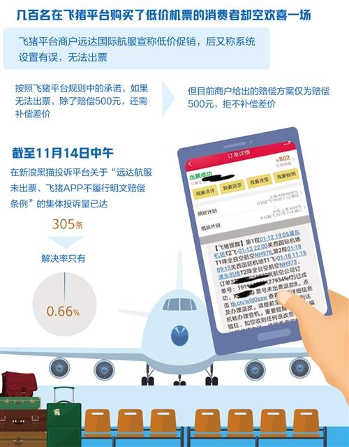 永利国际pt-世界最美的40个小镇,你以为的丽江凤凰被取而代之?!
