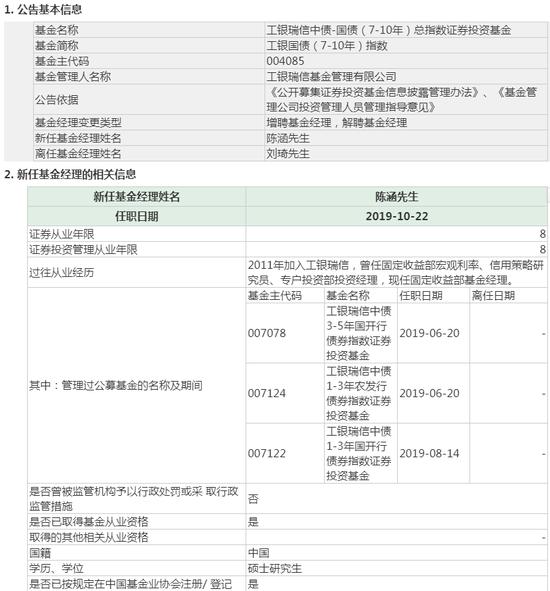 「cc手机登陆」薛洪言:隐私保护升级,大数据金融会死吗?