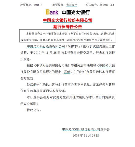 申博太阳城网上开户 - 工信部:强化5G等新型关键信息基础设施安全防护