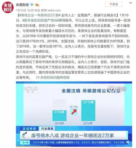 http://www.uchaoma.cn/caijing/1576692.html