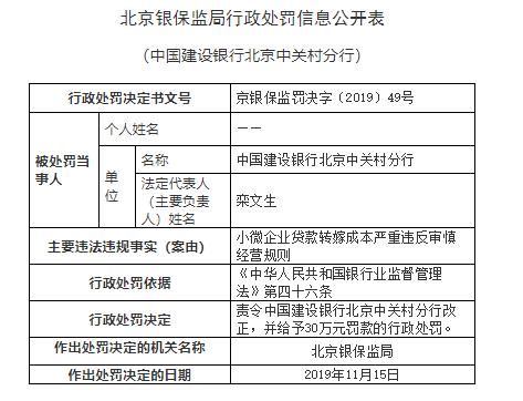"""赌王国际娱乐平台 北京世园会迎来""""阿联酋国家日"""""""
