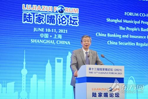 央行行长易纲:货币政策要与新发展阶段相适应 坚持稳字当头