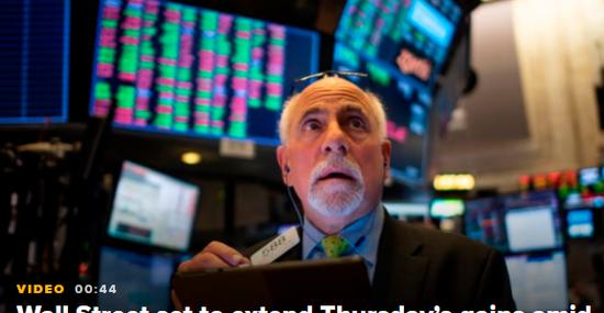 """美股盘前:""""恐怖数据""""将公布 道指期货涨0.3%"""