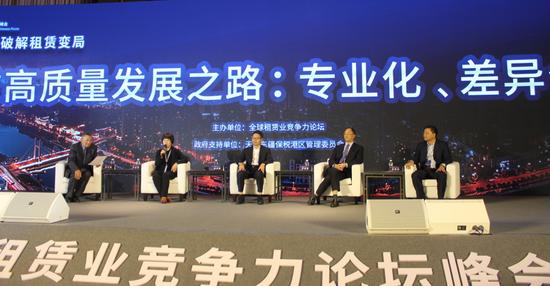 """亚洲城苹果手机网页版 - 丰田以""""技术换市场""""广汽集团等将受益加速新能源布局"""