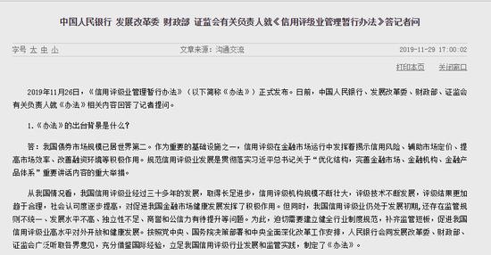 帝王现金官网 2018中国大学学科综合排行榜出炉!天津大学排名第3