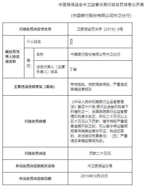凯旋门网站app-九江小学:课题研究共进步 代数思维促发展