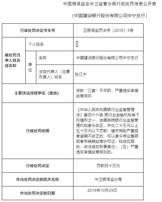 """利升国际真的能赚钱吗_后马云时代,阿里能干过""""腾讯系""""吗?:荔枝时评"""