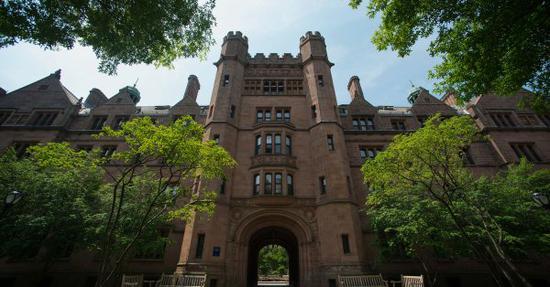 回报率5.7% 耶鲁大学捐赠基金在美常青藤名校中垫底