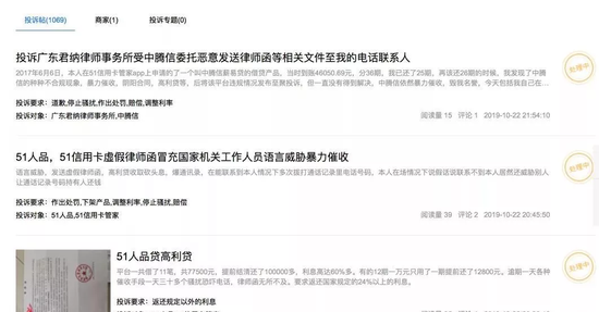 华人娱乐电子游戏平台,再出手!克拉克之后新疆队又搞定内线强援,这价钱太划算了
