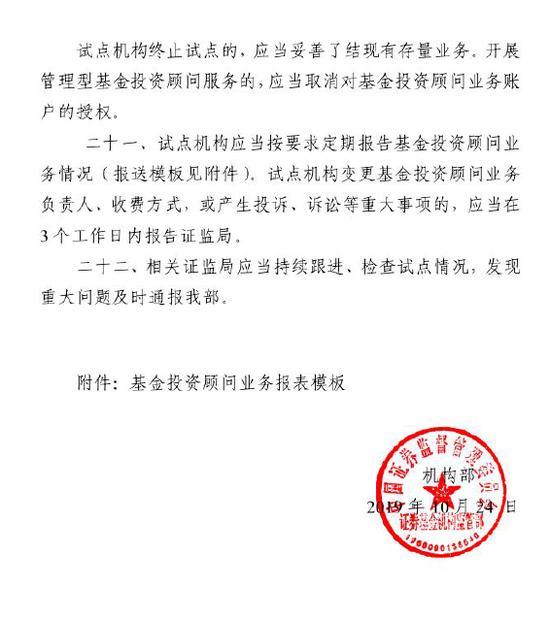 「澳门金沙手机在线投注」钱庄网涉嫌非法吸收公众存款案5名嫌疑人被逮捕