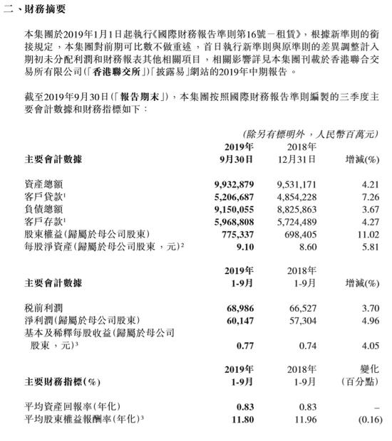 「开赌场会进监狱吗」中国驻美使馆邀收养中国儿童的美国家庭共贺新春