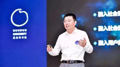 江南春首談企業傳承:希望培養兒子接班