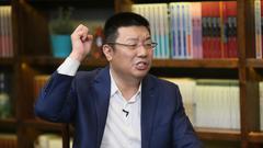 江南春:創新就是有人更有遠見更愿意付出代價