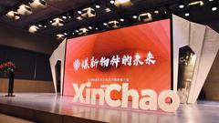 江南春:分眾的挑戰者十年內不會贏