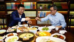 江南春:珍酒,貴州兩大醬香